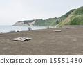 Noto Peninsula salt field 15551480