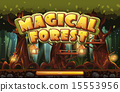 Boot screen to the computer game magic forest 15553956