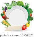 Vegetable frame 15554821
