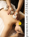 Beautiful Asian Woman in Spa Salon Getting Massage 15556821