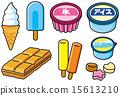 冰淇淋 15613210