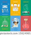 图标 药物 海报 15624965