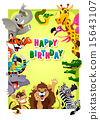Happy Birthday card with Jungle animals 15643107