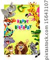 jungle, happy, card 15643107
