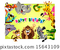 Happy Birthday card with Jungle animals 15643109