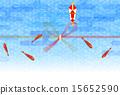 池塘 咸水湖 仪式折纸 15652590