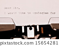 Text Dear Sir typed on old typewriter 15654281