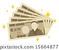 한 만엔 지폐 빛나는 15664877