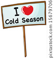 Cold season 15679706
