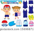수영 세트 15696871