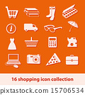 shopping icons 15706534