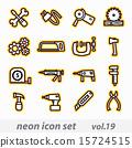 도구, 연장, 공구 15724515