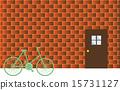 벽돌, 벡터, 자전거 15731127
