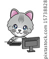 一隻操作電腦的貓 15738828