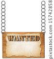 木制 受通缉的 链 15742858