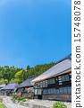 青荷村 和式 民居 15748078