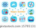 材料 - 熱夏季冥想 15765131
