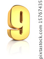번호, 숫자, 아홉 15767435