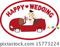 bridegroom, groom, newlywed 15773224