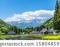 青荷村 白馬村 北阿爾卑斯 15804859