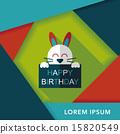 illustration icon celebration 15820549