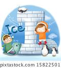 冬天 冬 字母 15822501