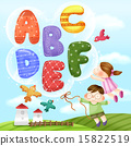 Alphabet Education_027 15822519