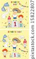 school children005 15822807