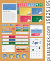 Web kit Vol.01_05 15825195