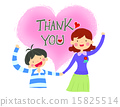 Teacher Day_005 15825514