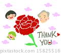 Teacher Day_007 15825516
