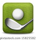 App Icon 5_094 15825582