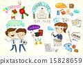 sticker_014 15828659
