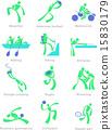 [SILL073] Sports Icon_002 15830179