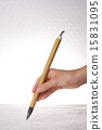 Calligraphy tools_067 15831095