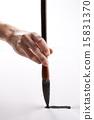 Calligraphy tools_007 15831370