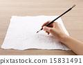 Calligraphy tools_101 15831491