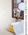 Calligraphy tools_076 15831795