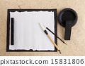 Calligraphy tools_122 15831806