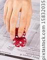 Hands III_080 15832035