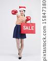Shopping_132 15847380