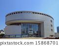 오사카 시립 과학관 15868701