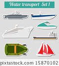 Set of water transport icon 15870102