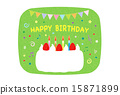 生日 生日蛋糕 漂亮 15871899