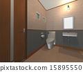 서양식, 화장실, CG 15895550