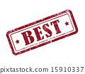 best, stamp, seal 15910337