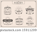 bakery stamp vector 15911209