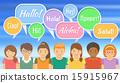 kids flat language 15915967