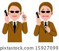 太陽鏡男手機 15927099