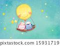 Animal Farm_002 15931719